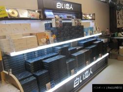 Produk-produk Shiroi Koibito
